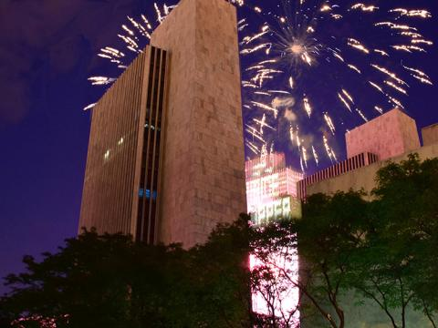 Fireworks over Albany, New York, during the 4th of July Celebration